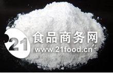 食品级丁基羟基茴香醚