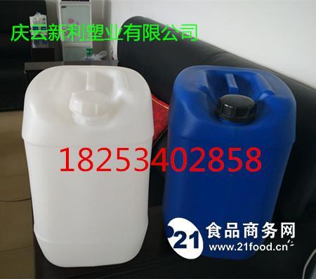 20公斤装酒塑料桶