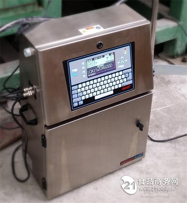 华锐A400小字符喷码机