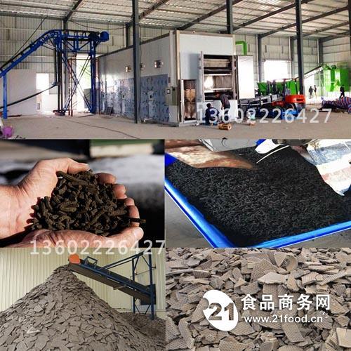 污泥低温干化成套设备 污泥干化处理设备