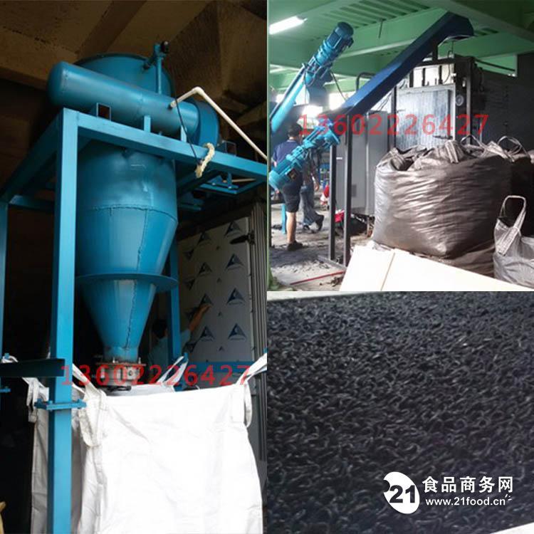 污泥低温干化成套设备 污泥烘干机生产厂家