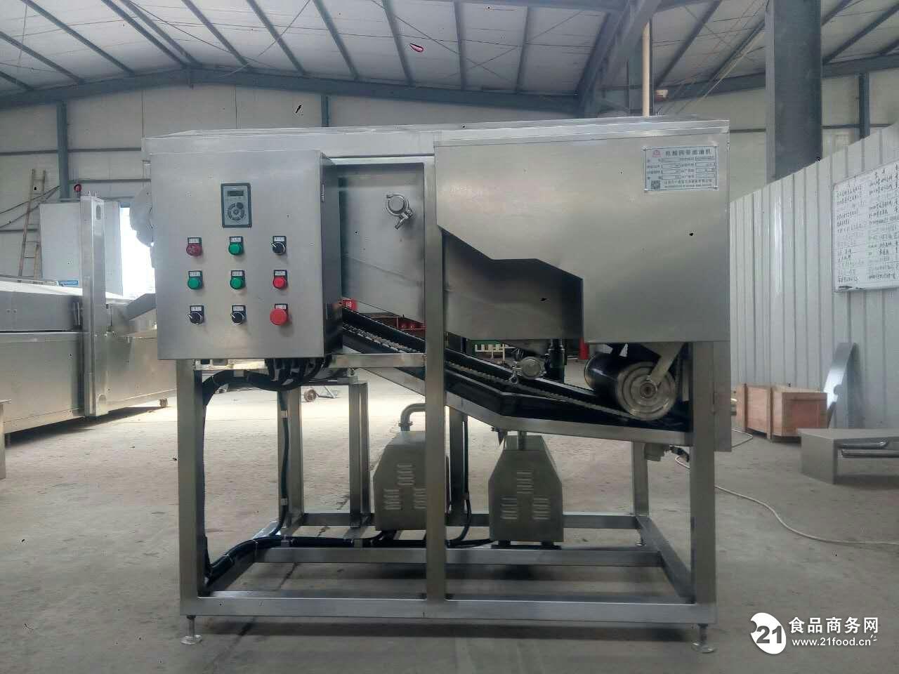 供应网带式滤油机 快速滤油 厂家直销