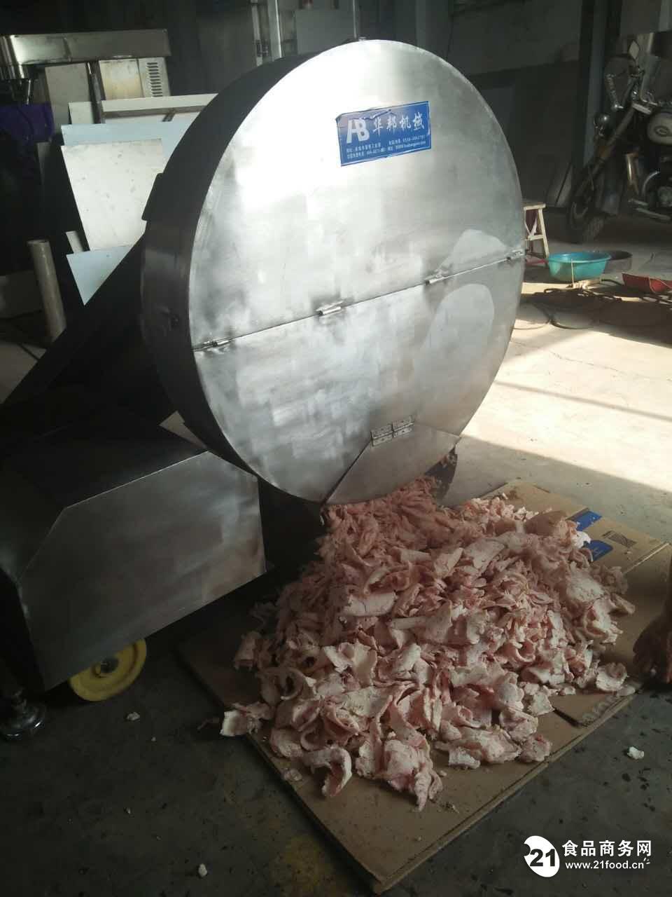 2016新型刨肉机 节能环保 华邦专业生产
