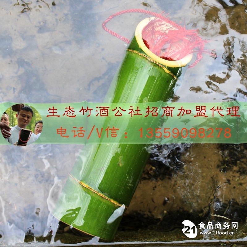 竹筒酒生产厂家