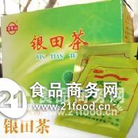 银田茶官方网站价格多少钱