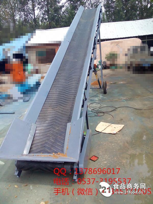 移动式黑色橡胶带传送机 槽型爬坡装车机