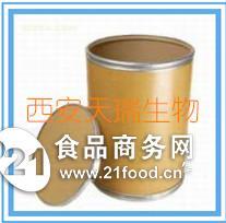 【厂家】锯叶棕脂肪酸  现货 出口品质