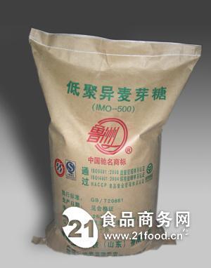 食品级低聚异麦芽糖价格