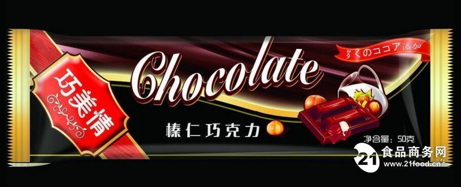 巧克力枕式包装机  包装自动线