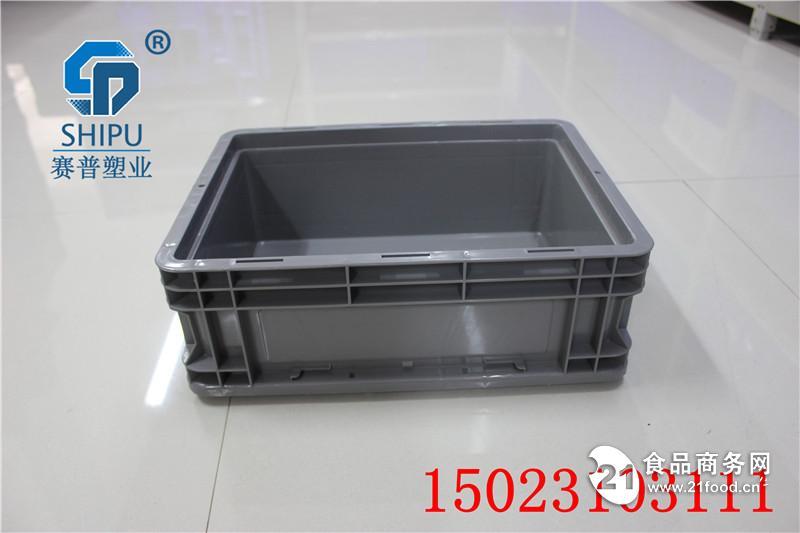 塑业可堆式周转箱