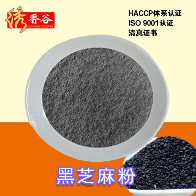 绣香谷厂家直供纯天然黑芝麻粉营养代餐粉