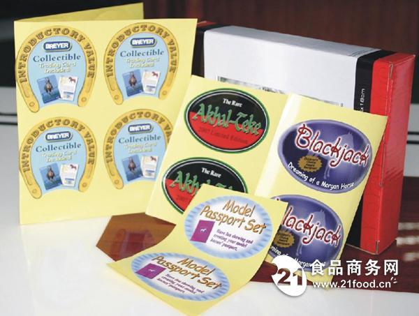 快餐盒包装圆形贴纸-打包盒封口贴纸-成都外卖不干胶标签定制