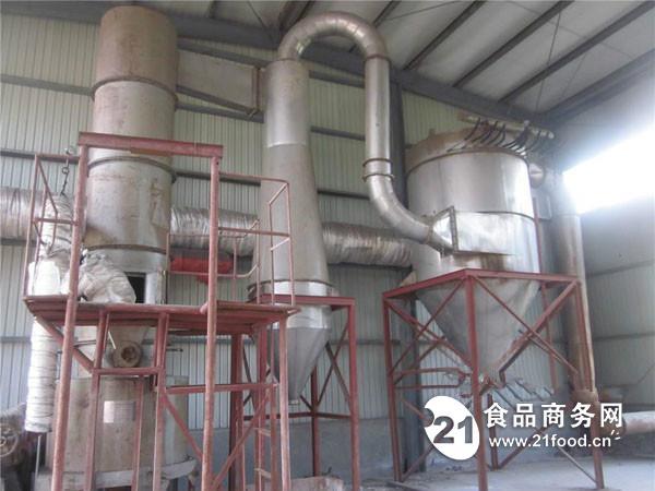 氢氧化钛闪蒸干燥机 氢氧化钛烘干机