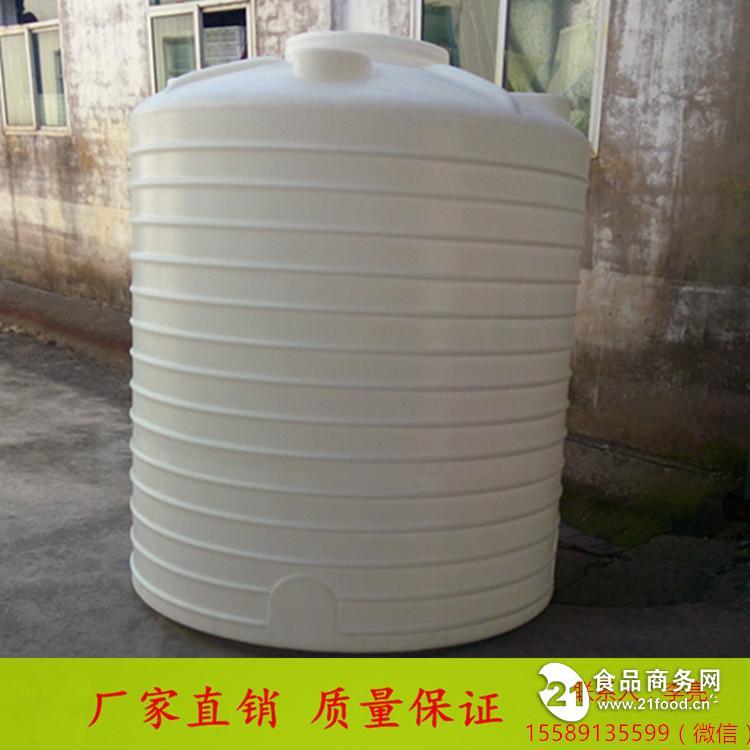 滚塑一次成型5吨塑料桶厂家