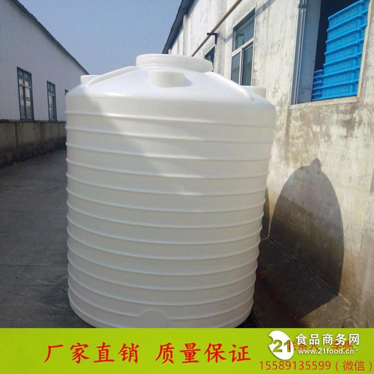 5吨聚羧酸母液储存罐