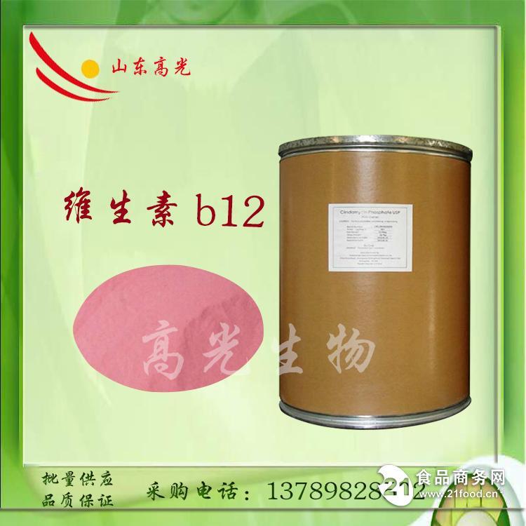 维生素b12厂家
