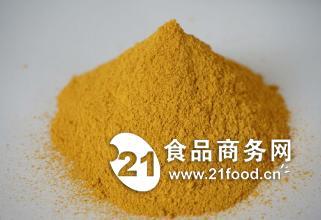 食品级斑蝥黄(角黄素)
