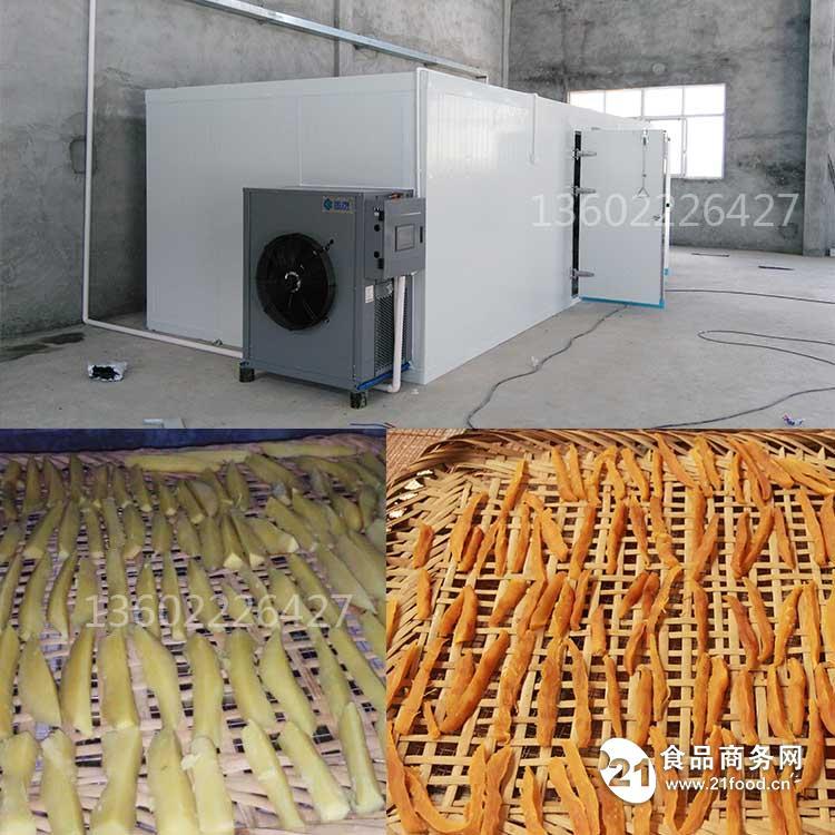 *的红薯烘干机 地瓜干燥设备
