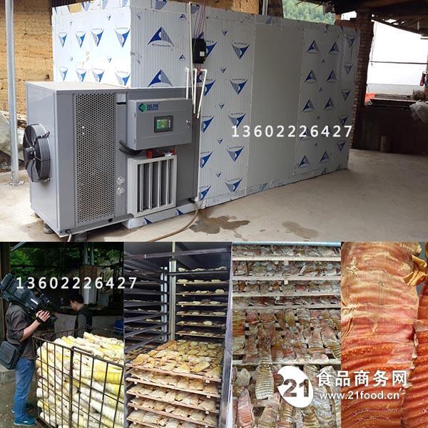 金凯竹笋烘干机 竹笋热泵烘干机 笋干加工方法