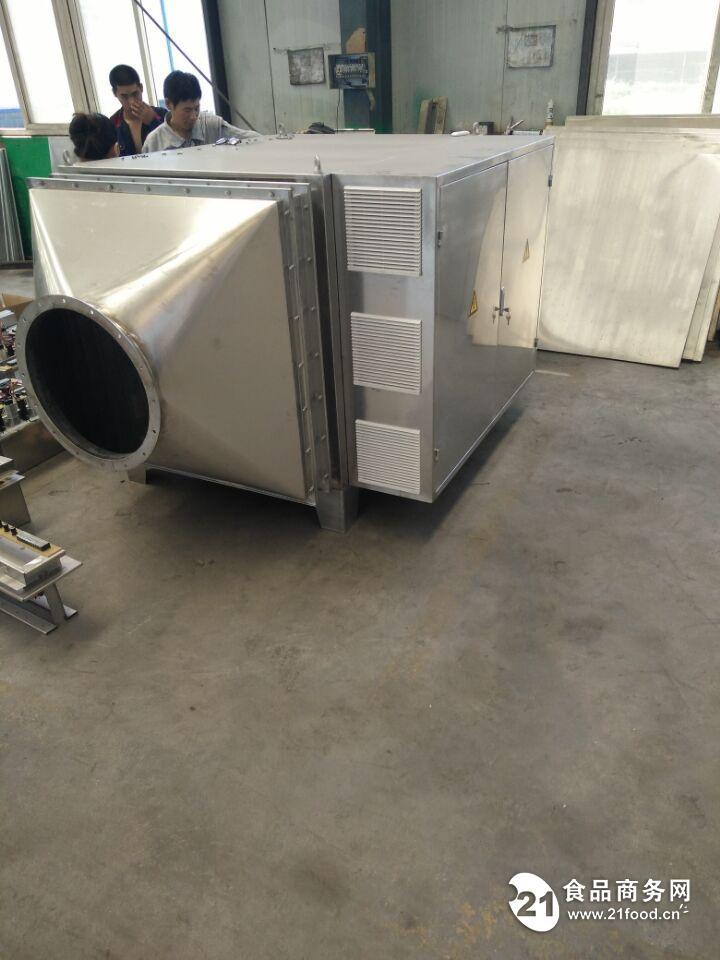 微波紫外线灯废气治理设备