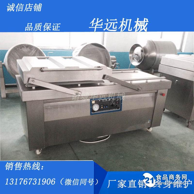 DZ-800型鱿鱼丝真空包装机 厂家直销