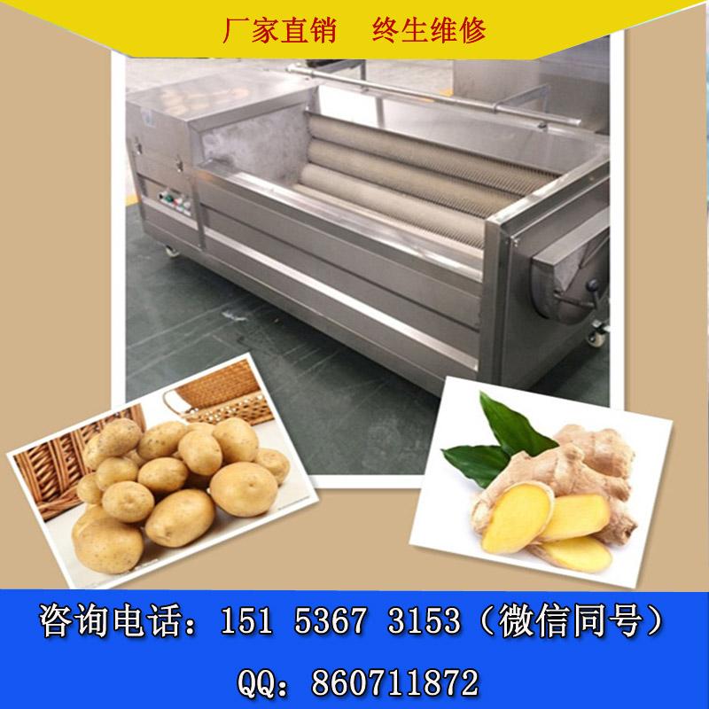 土豆毛刷清洗去皮机价格