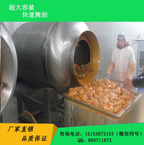东坡肉呼吸式真空腌制机