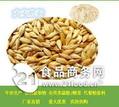 大麦酵素 大麦酵素粉  批发价格   1公斤起订