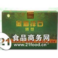金盾排石肾茶