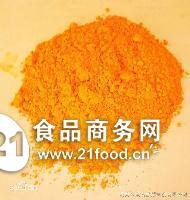 食品级柑橘黄色素厂家