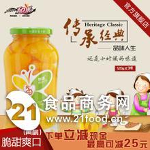 升级黄桃罐头 425g*6 送礼品盒 和派黄桃罐头招代理啦