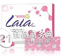 大汉lala蔬纤粉酵素粉官方网站价格多少钱