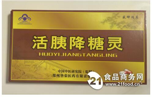 风舒壹号木瓜乌蛇胶囊 (郑州市康寿堂生物科技 )-食品