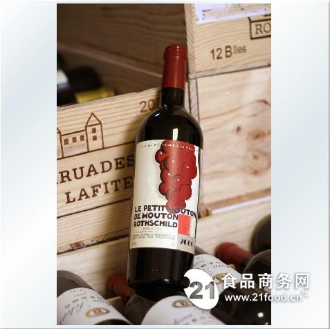 名庄酒—木桐酒庄红酒专卖//小木桐2010年价格