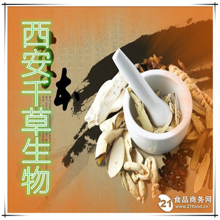 川椒提取物厂家供应天然浓缩川椒水溶粉