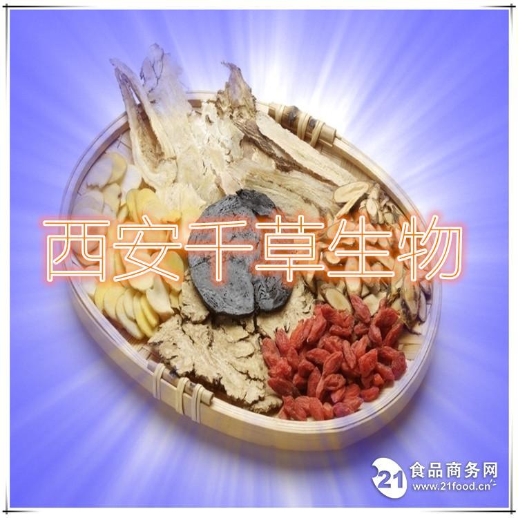 红豆杉提取物厂家生产提取物红豆杉水溶粉