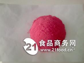 维生素B12