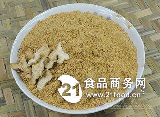 供应生姜粉