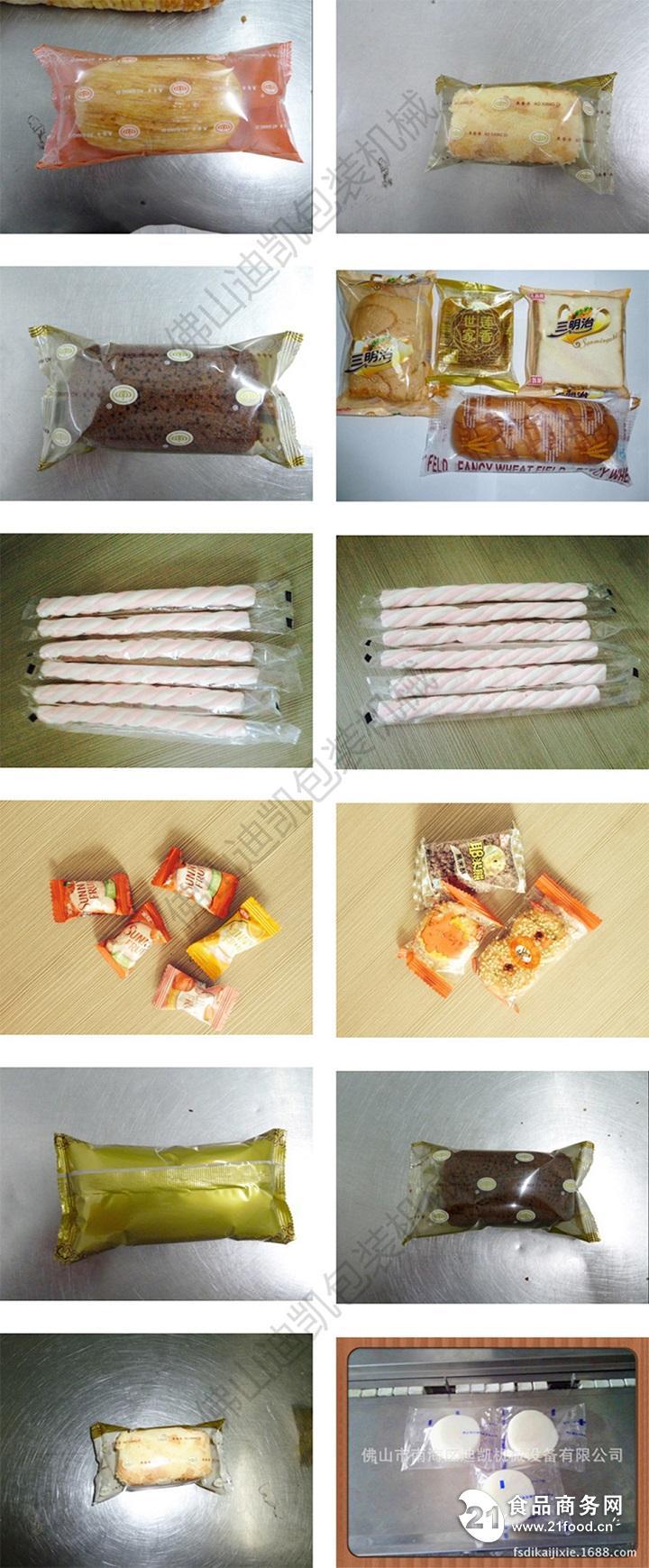 迪凯 休闲食品绿豆酥自动包装机 生产厂家直销