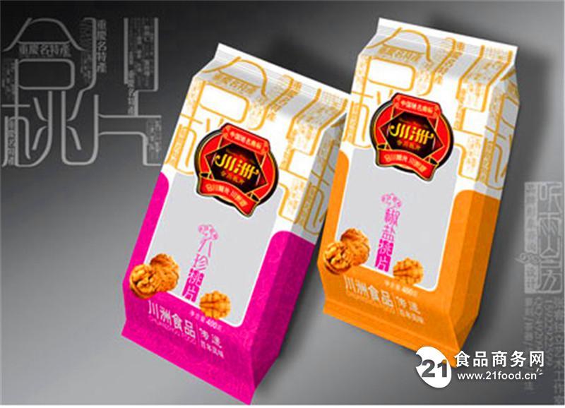 迪凯 奶油饼干自动包装机 生产厂家直销 包物流