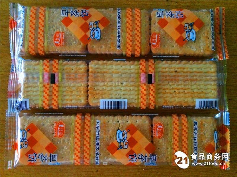 迪凯 休闲食葱香饼干自动包装机 生产厂家直销