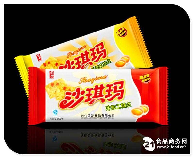 迪凯 休闲食芝麻饼干自动包装机 生产厂家直销
