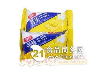 迪凯 休闲食品牛奶饼干自动包装机 生产厂家直销