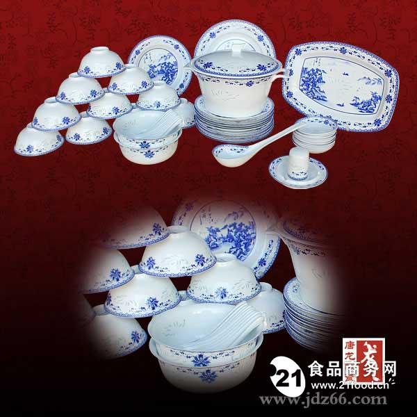 食品包装 玻璃及陶瓷类 > 自助火锅陶瓷餐具,健康环保图片