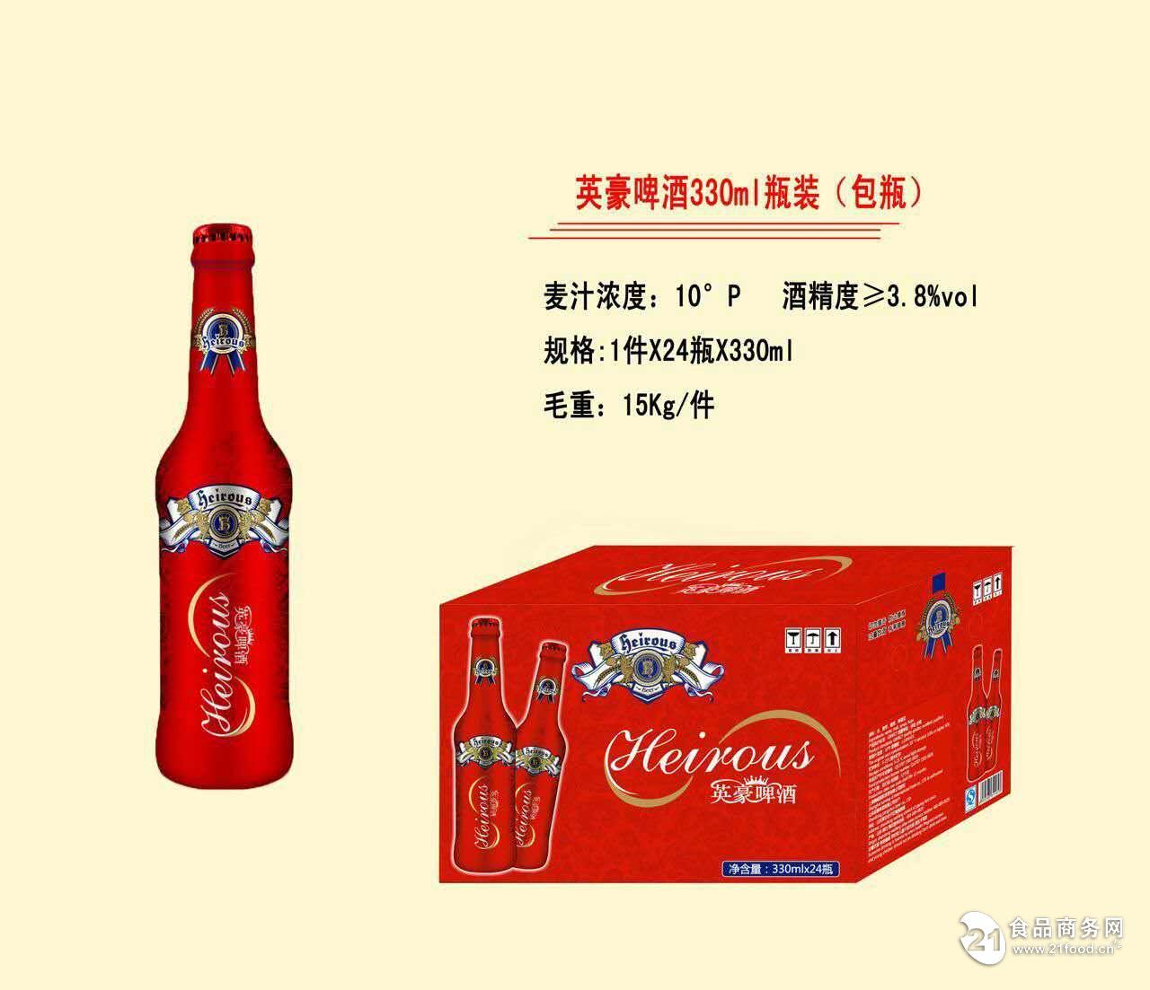 英豪红色包瓶 夜场小瓶啤酒