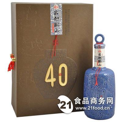 古越龙山40年