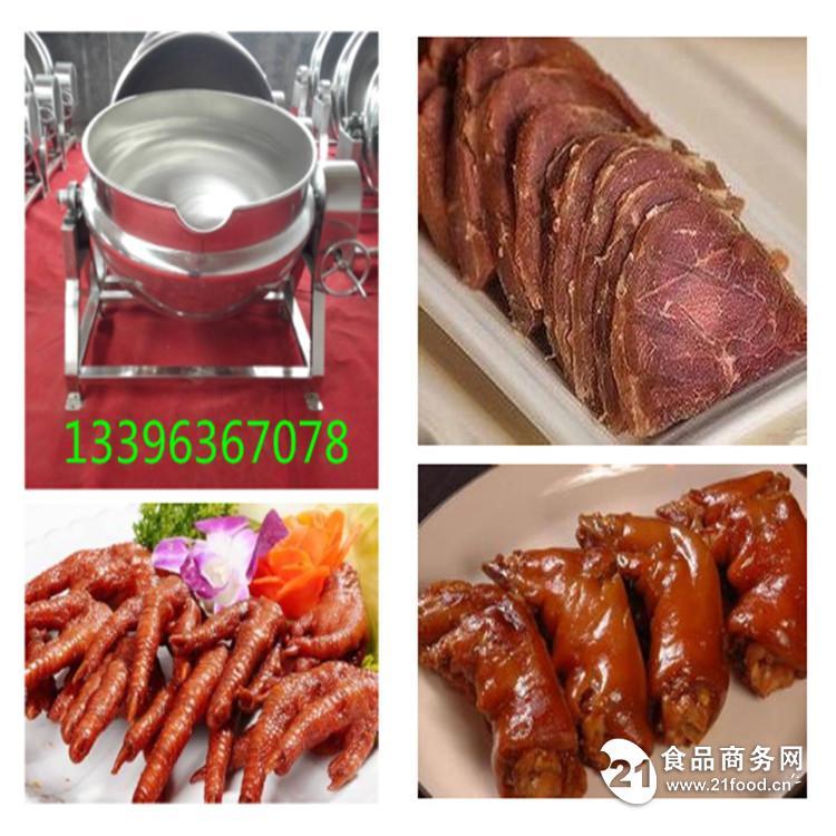 大型肉制品煮锅