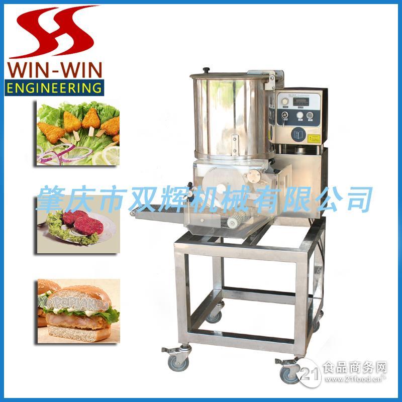 供应全自动汉堡肉饼成型机