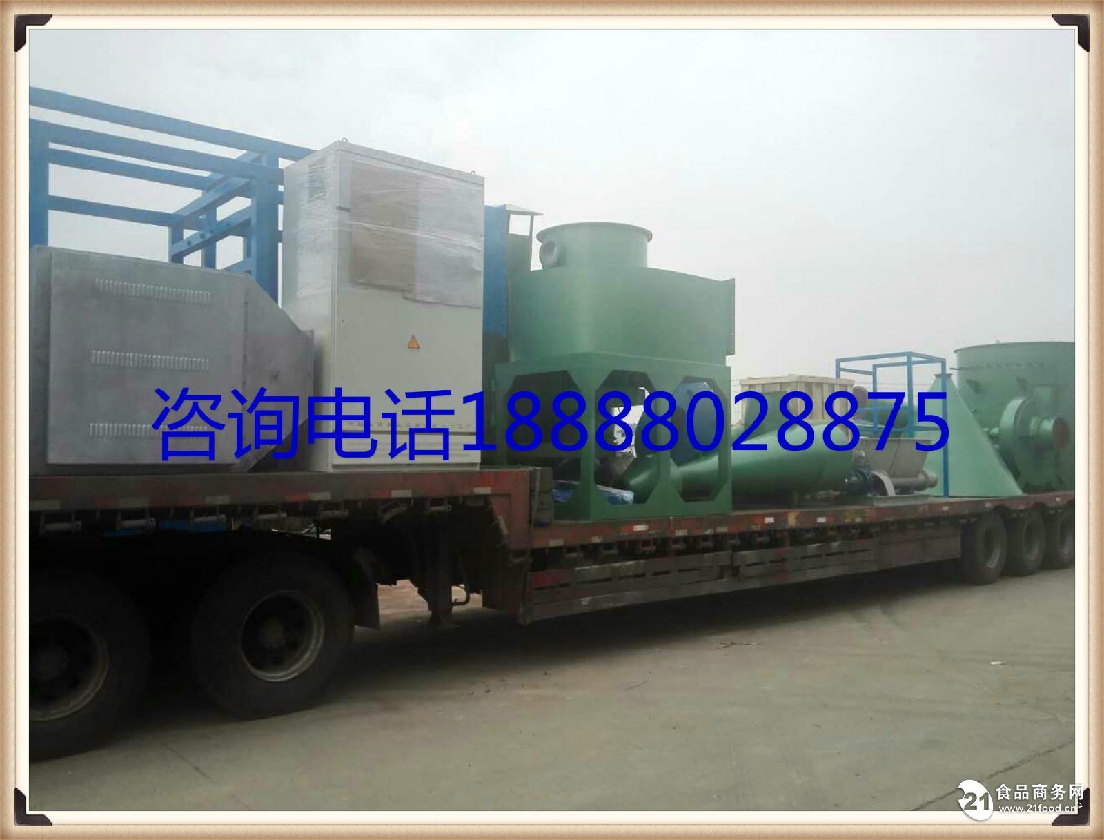 氯化锌铵专用干燥机