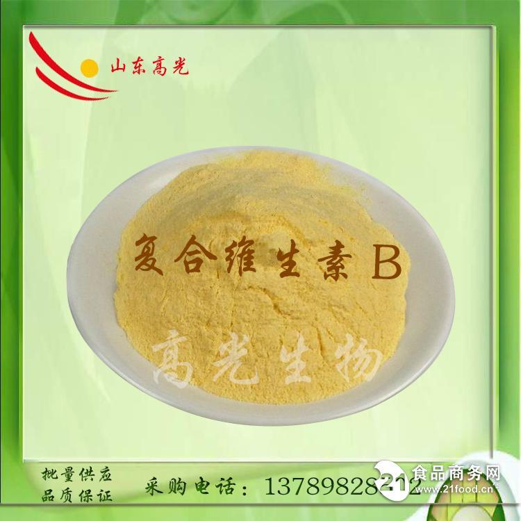 饲料级复合维生素B粉
